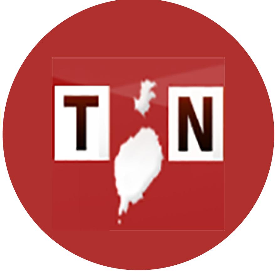Jornal Téla Nón